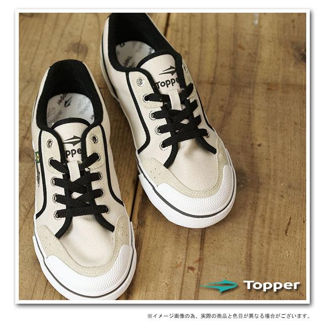 PRO2000 TOPPER Topper sneakers Pro 2000 L-GRY ( 197505 FW13 ) fs3gm