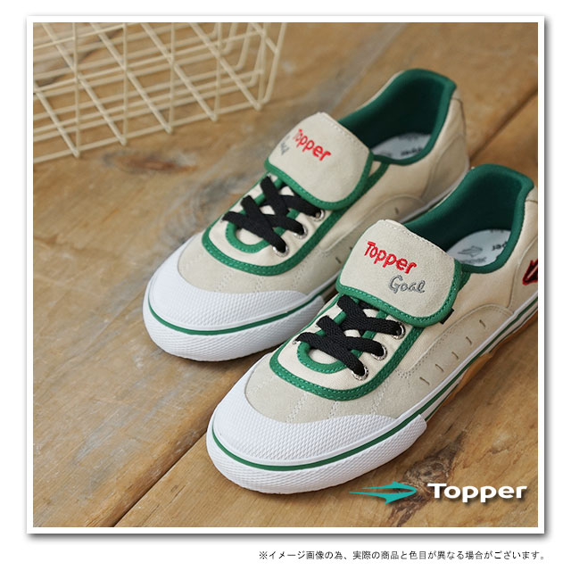 Topper TOPPER GOAL sneakers goal BGE ( 197500 FW13 ) fs3gm