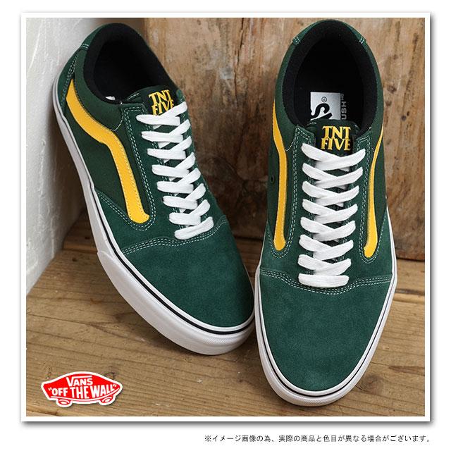 Vans TNT verde