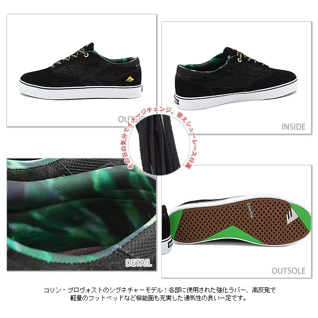 EMERICAエメリカスケートシューズTHE PROVOST BLACK/GREEN(FW13)fs3gm