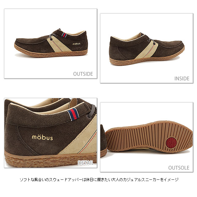 mobus モーブス sneakers KOR call D.BRN(M1324S-7171 FW13 ) fs3gm