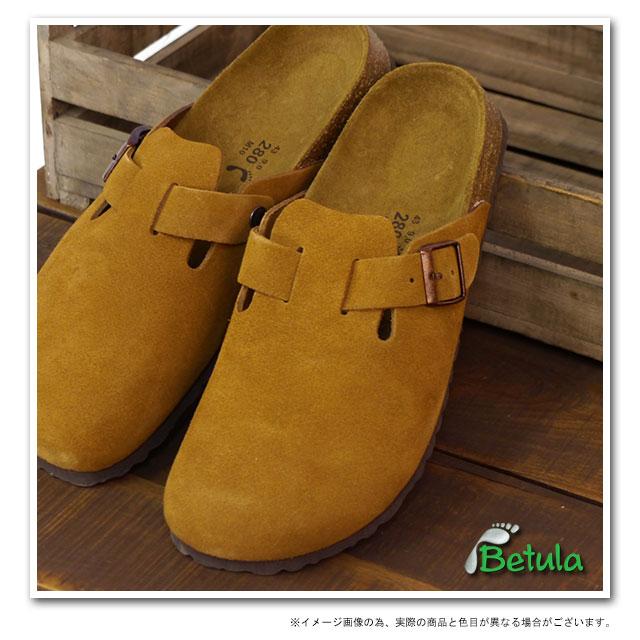 勃肯岩樺樺的木屐涼鞋鎖水貂 (BL104653 FW13)