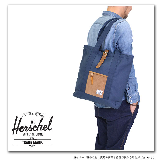c80723bfd5a6 Herschel Supply Hershel supply bag Market market tote bag Navy Cord  (10029-00178-OS FW13) fs3gm