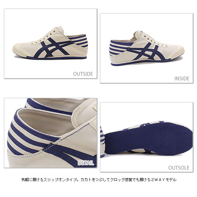 ONITSUKA TIGER onitsuka tiger MEXICO 66 PARATY TH342N-0250