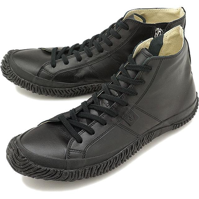 【即納】【返品送料無料】スピングルムーブ SPINGLE MOVE スピングル ムーヴ SPM443 SPM-443 Black靴 (SS14)【コンビニ受取対応商品】
