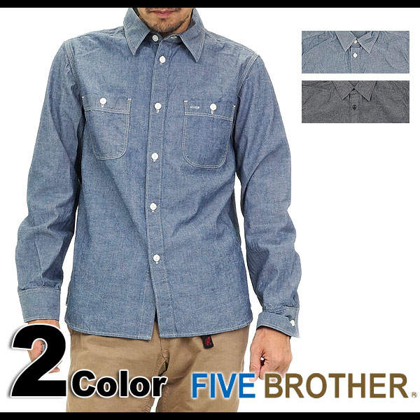 FIVE BROTHER five brother CHAMBRAY WORK SHIRTS chambray work shirt ( 151214 FW13)