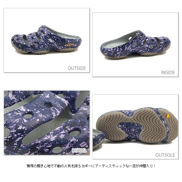 KEEN keen WMNS Yogui Artsfull ( Limited ) clock Sandals Yogi Arts limited women's Dead Dye 4 ( 1008147-SS12 ) fs3gm