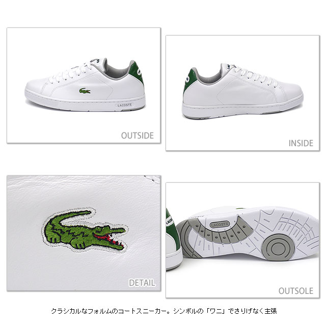 LACOSTE Lacoste sneakers CARNABY RS2 Carnaby W/GRN ( M4361T-QW3 FW11 ) fs3gm