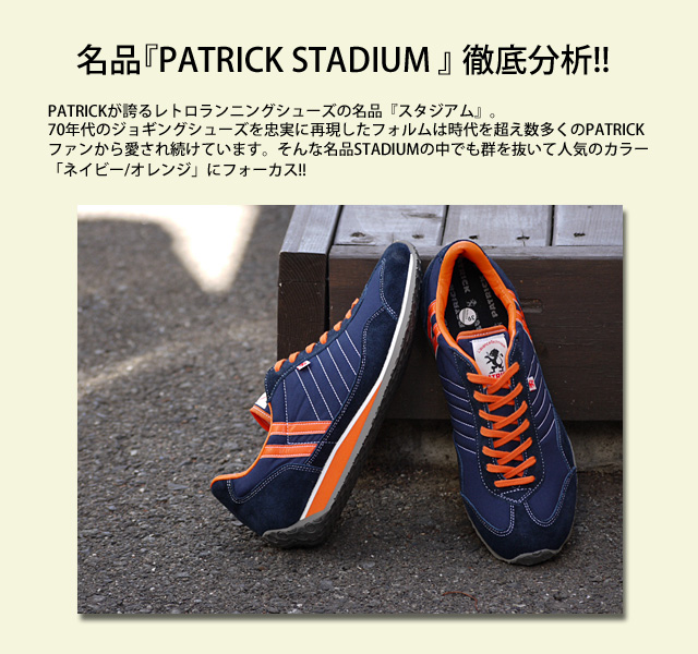 [Made in Japan] Patrick (PATRIC) sneakers shoes STADIUM navy blue/ orange