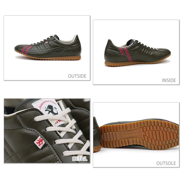 PATRICK Patrick sneakers men's women's shoes SULLY Sully MOSS (26528 FW10SP) made in Japan Made in Japan