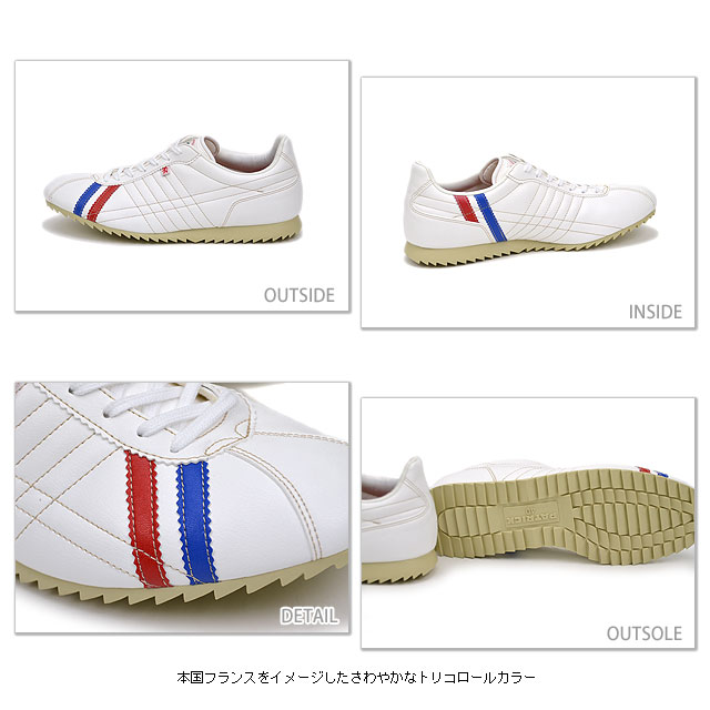 [Made In Japan] Patrick (PATRICK) SneakerSULLY Tricolor