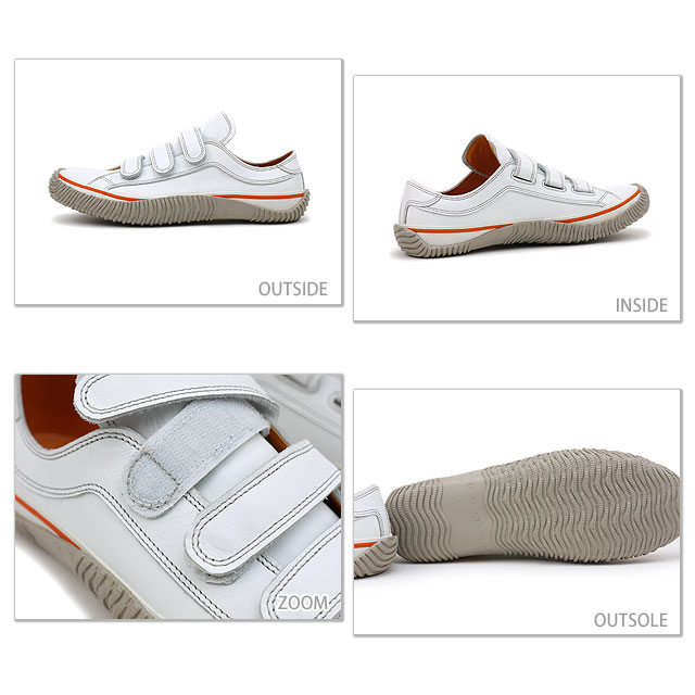 [Made In Japan] SPINGLE MOVE Casual Sports Shoes SPM-211 white
