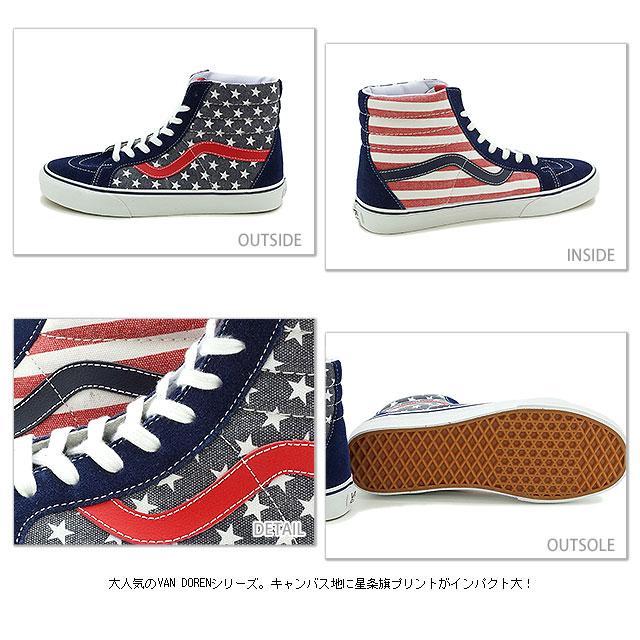 4e878f80c50756 VANS vans sneakers CLASSICS SK8-HI REISSUE classical music skating high (VAN  DOREN) STARS   STRIPES (VN-0QG2C7H SS14)