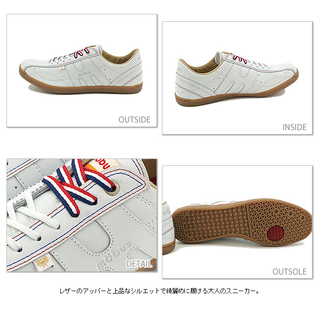 MOBUS Sports Shoes ALTES S. White