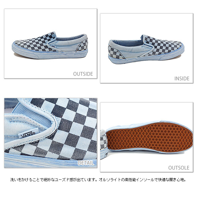 □□VANS vans sneakers CALIFORNIA CLASSIC SLIP-ON CA California slip-on (OVER  WASHED) DRESS BLUES (VN-0IL5BQO SS14) 6a66392175