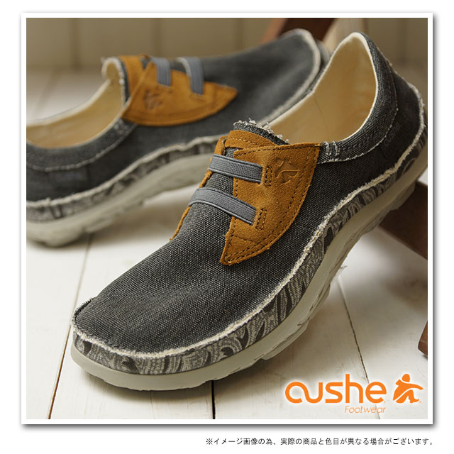 ■■cushe kusshisunikamenzu BEACH HOUSE SLIPPER海滨别墅拖鞋DARK CHARCOAL(CU-UM01064 SS14)