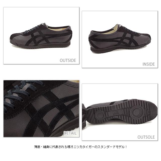 ONITSUKA TIGER onitsuka tiger LIMBER 66 PRESTIGE OT6000-9090