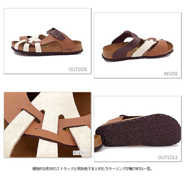 勃肯勃肯女裝男裝 Papillio 比薩 BF 棕色配涼鞋 papirio 比薩定級布朗 (376361 / 376363)