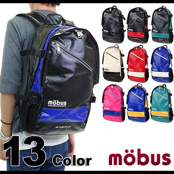 mobus モーブス multi-function Backpack ( Rucksack ) tarpaulin L ( MBX105 ) fs3gm