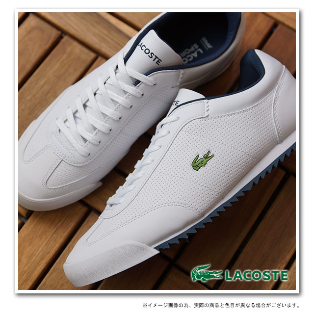 mischief  LACOSTE Lacoste sneakers ROMEAU FRX WT (MAB025-QW9 SU14 ... 9dc487f7a6