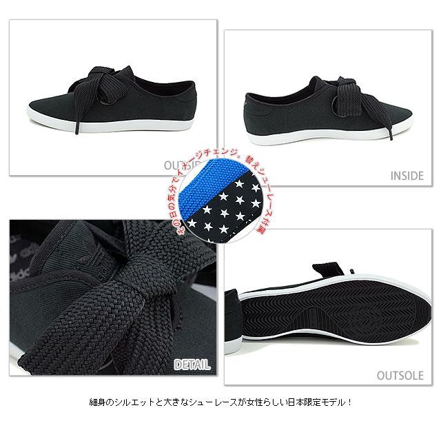 adidas RELACE LOW W BS BLACK 1/BLACK 1 (B35190)