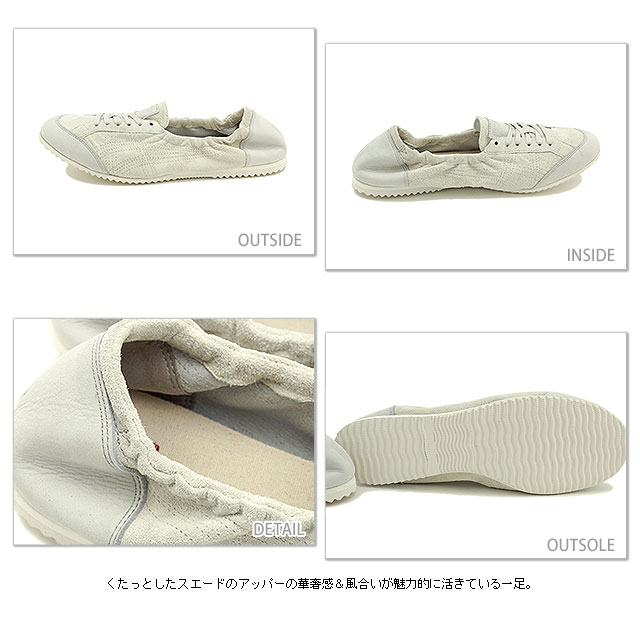 ONITSUKA TIGER onitsuka tiger LUTTE HIINA TH2A6L-1111