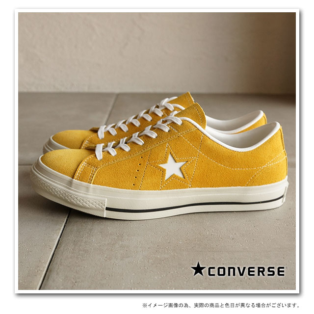 ce2cbefe109f86 mischief  CONVERSE Converse sneakers ONE STAR J SUEDE one star suede ...