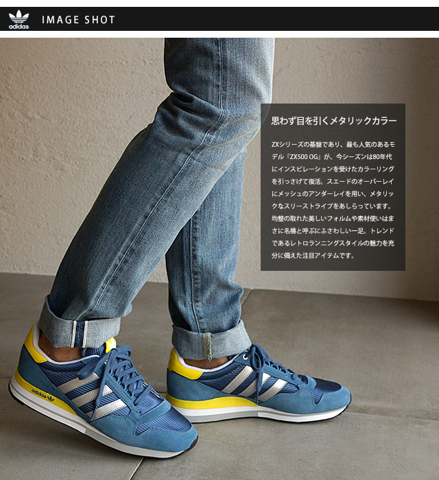 Adidas Zx 500 Blå SK2ytviWUZ