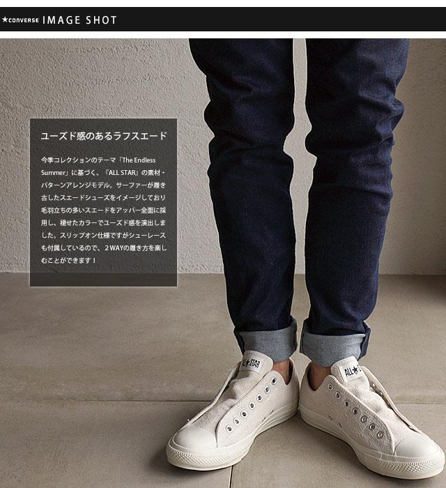 d4a81c622f6e mischief  CONVERSE Converse sneakers SUEDE ALL STAR WORNOUT SLIP OX ...
