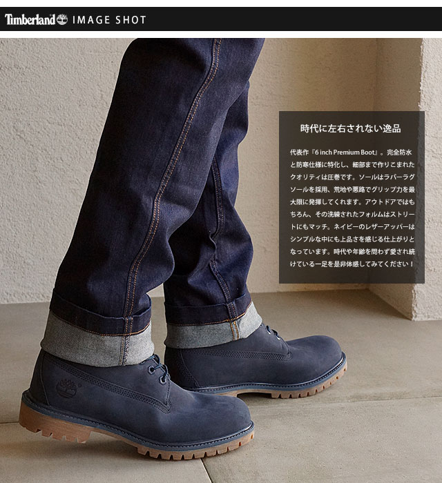 5d6c6cbb214f Timberland Timberland men boots 6 inch Premium Boot 6 inches premium boots  Navy Nubuck shoes (6718B SS15)
