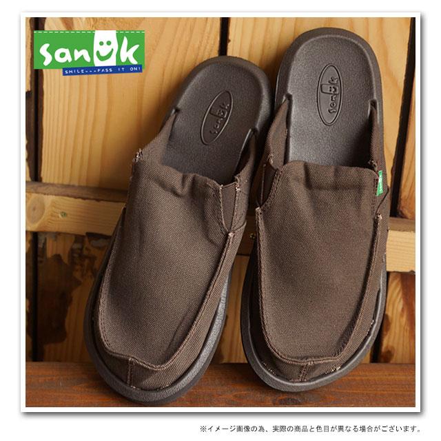 Sanuk Sanuk men's sneakers YOU GOT MY BACK 2 BASICS yugottmai back 2 Basics slip-on DARK BROWN (SMF10561-DKB SS15)