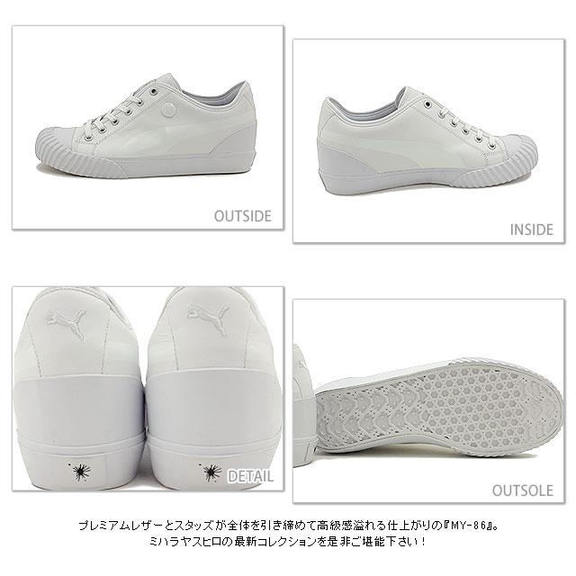 PUMA MIHARAYASUHIRO 彪马三原広 MY-86 白 (357751-02 SS15)