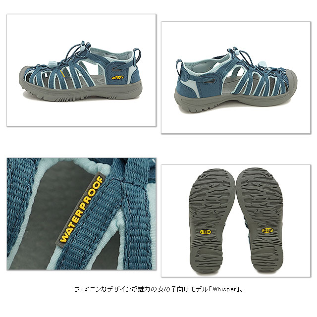 6682df20b3c3 KEEN Kean kids sandal water shoes Whisper YOUTH we spar use (junior miss) INDIAN  TEAL CORYDALIS BLUE (1012310 SS15)