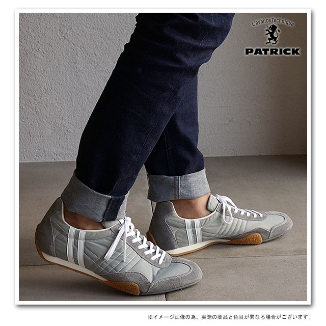 PATRICK Patrick sneakers men's women's shoes JET II Jet 2 GRY (64274 SS15) made in Japan Made in Japan
