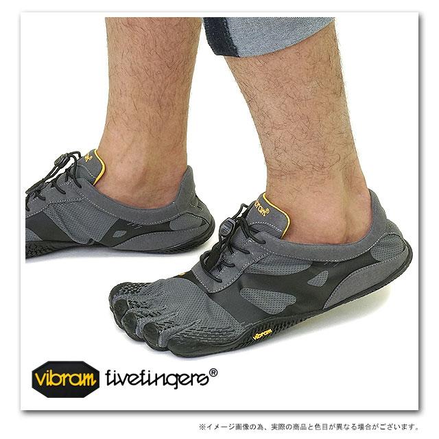 Vibram FiveFingers Vibram five fingers mens KSO EVO Grey/Black Vibram five fingers five finger shoes barefoot (15M070140)