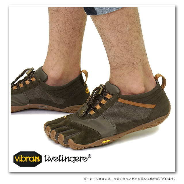 Chaussures Vibram-fivefingers Trek Ascent Lr zMstJb2kw