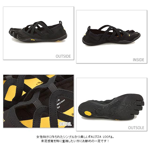 Vibram FiveFingers Vibram five fingers Womens ALITZA LOOP Black Vibram five fingers five finger shoes barefoot (15W480137)