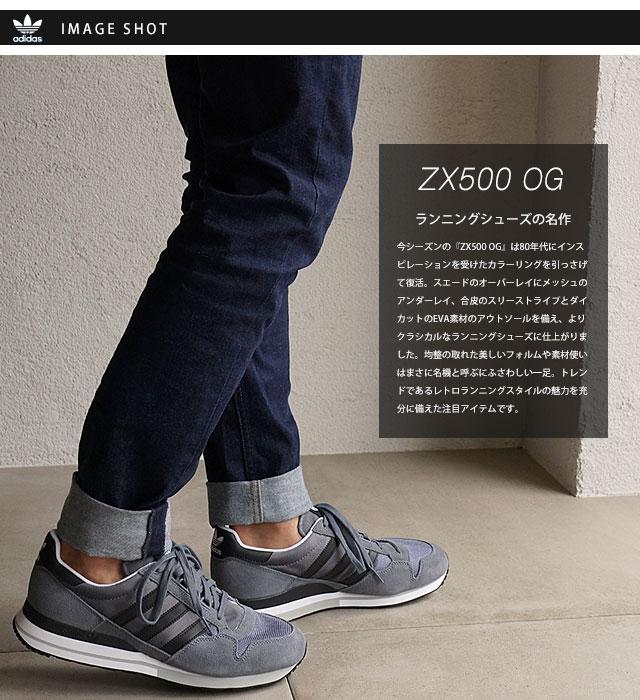 79d4ebdd7e50 adidas Originals Adidas originals ZX 500 OG Z X 500 OG onyx   core black    running white (M19296 SS15)