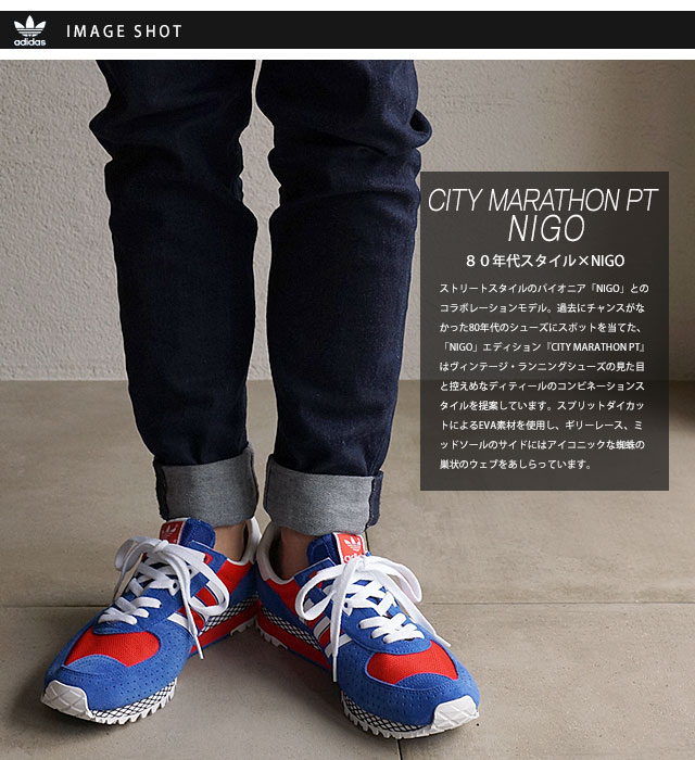 6bfa7b66c38 adidas city marathon pt