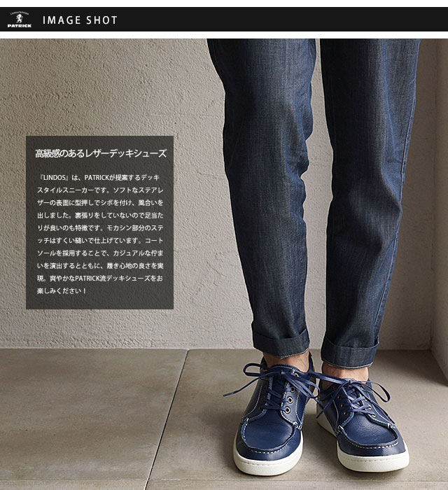 Patrick 运动鞋帕特里克男式女式鞋在日本 Patrick 的科斯罗德斯岛 NVY 527052 SS15