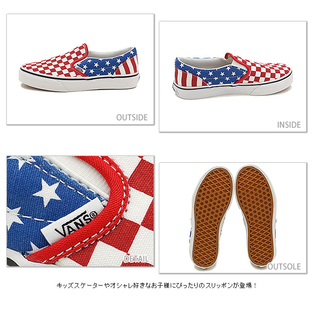 3f9cc28786 VANS vans sneakers kids KIDS CLASSIC SLIP-ON kids classical music slip-on ( STARS   STRIPES) TRUE RED CLASSIC BLUE (VN-0ZBUFLJ SS15)
