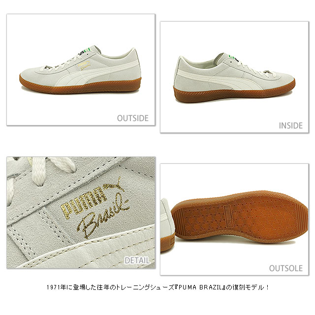 6e065dfaed2 PUMA Puma sneakers BRASIL FOOTBALL VNTG Brazil football vintage white  (356156)