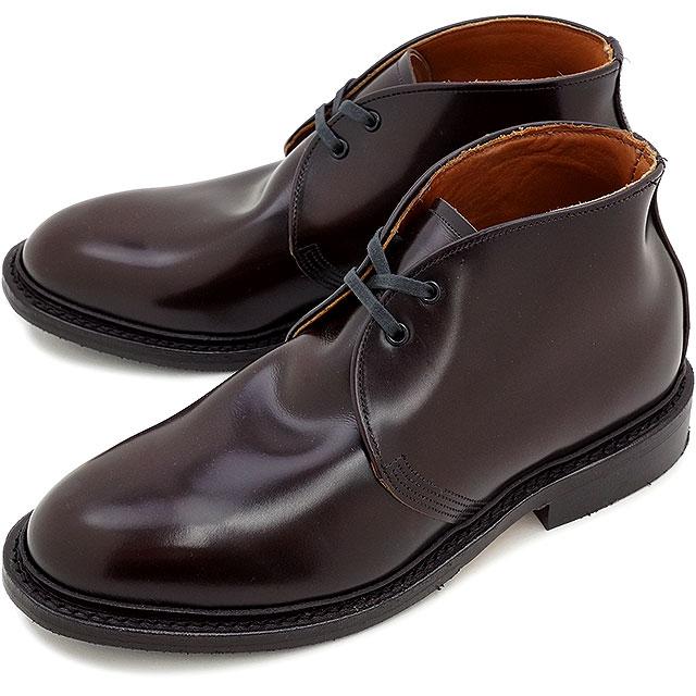 【返品サイズ交換可】REDWING 9095 Caverly Chukka Cigar Esquireレッドウィング キャバリー チャッカ ブーツ メンズ レディース 靴【コンビニ受取対応商品】