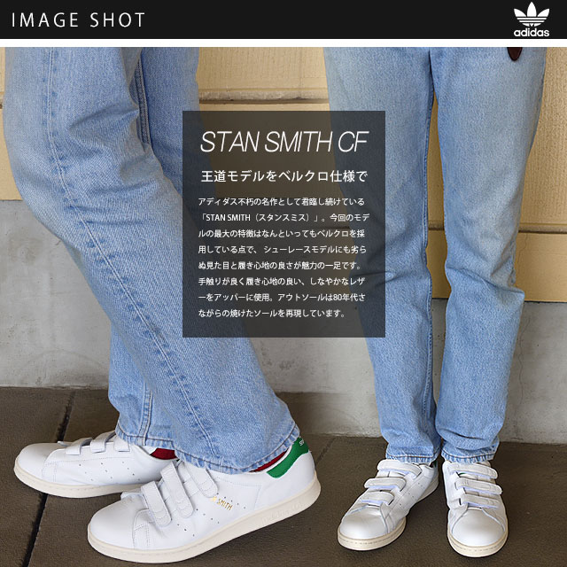 7927ed43144d10 ... coupon code for adidas originals stan smith comfort velcro mens womens  adidas originals stan smith cf ...
