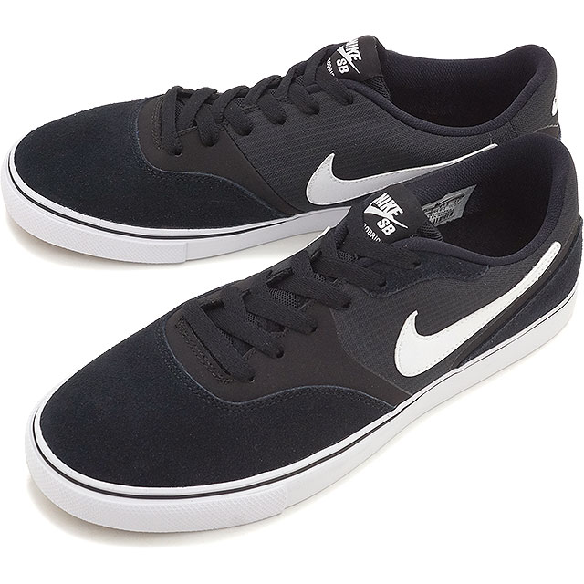 712355ec819f70 Nike men s Skate Shoes Sneakers SB Paul Rodriguez 9 VR NIKE SB PAUL  RODRIGUEZ 9 VR black   white   gum light brown (819844-012 SS16)
