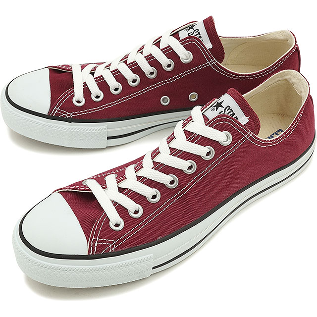48539ac5c5650 Converse canvas all-stars low-frequency cut CONVERSE CANVAS ALL STAR OX  Marron shoes (32163522)