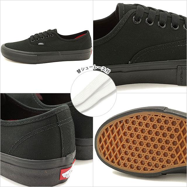 efc57e9dfe5 Vans men s women s skate shoes sneaker Adidas Pro VANS AUTHENTIC PRO BLACK  BLACK (VN000Q0DBKA SS16)