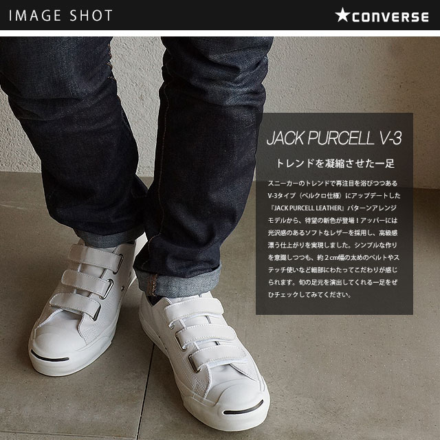 c290f5c57306 Converse Jack Purcell v-3 leather Velcro CONVERSE JACK PURCELL v-3 LEATHER  white men s women s (32242790 SS16)