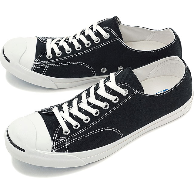 d91b35aa58a5 Converse Jack Purcell LP colors CONVERSE mens Womens JACK PURCELL LP COLORS  black (32262751 SS16)