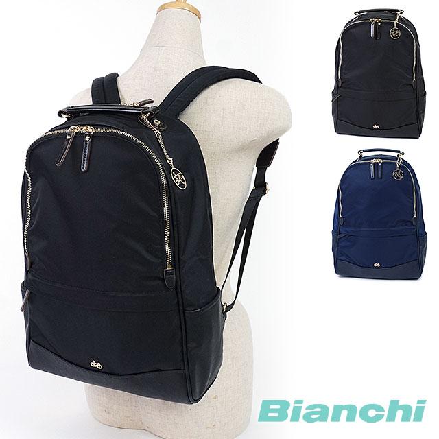 【即納】ビアンキ ドンナ レディース Bianchi Donna リュック バックパック (BDGA-02 SS16)【コンビニ受取対応商品】